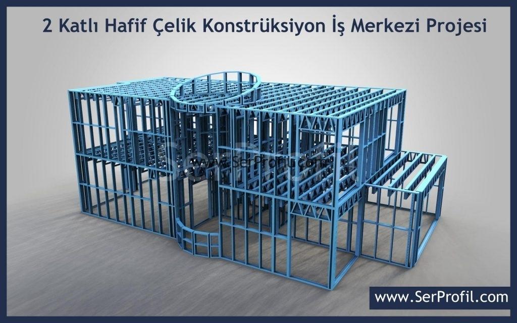 hafif-celik-profil-fiyatlari-hafif-celik-yapi-profilleri-6